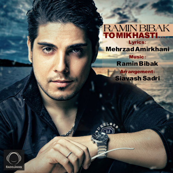Ramin Bibak - 'To Mikhasti'