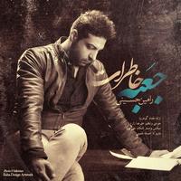 Ramin Hoseini - 'Jabe Khaterat'