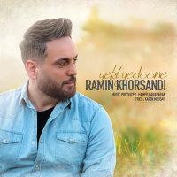 Ramin Khorsandi - 'Yeki Yedoone'