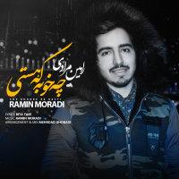 Ramin Moradi - 'Che Khoobe Ke Hasti'