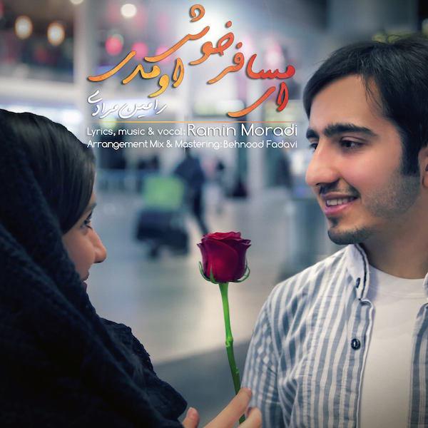 Ramin Moradi - 'Ey Mosafer, Khosh Amadi (Oh Traveler, Welcome)'