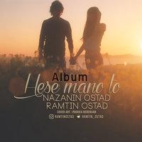 Ramtin Ostad & Nazanin Ostad - 'Hese Mano To'