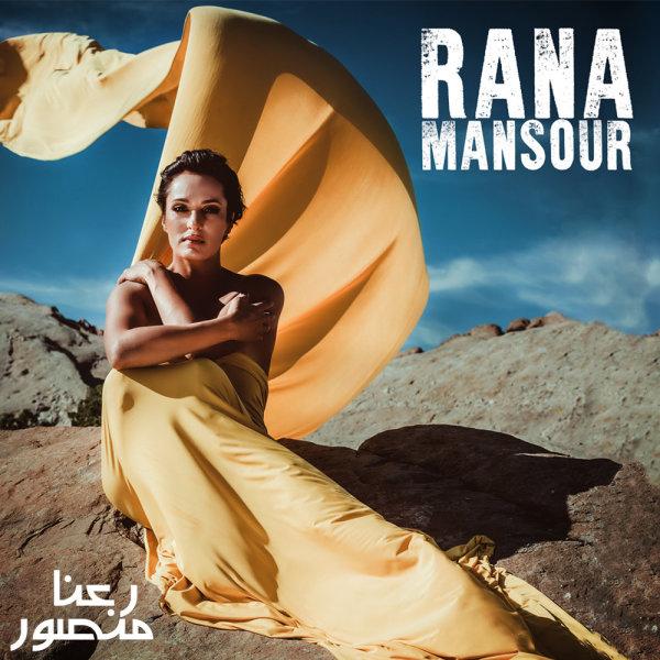 Rana Mansour - 'Baroon'