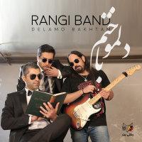 Rangi Band - 'Delamo Bakhtam'