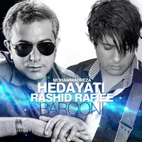 Rashid Rafiei - 'Barooni (Ft Mohammadreza Hedayati)'