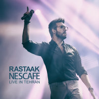 Rastaak - 'Nescafe (Live)'