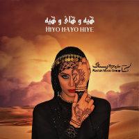 Rastak Group - 'Hiyo Hayo Hiye'
