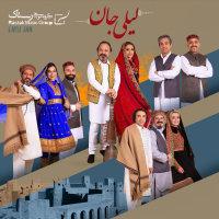 Rastak Group - 'Layli Jan'