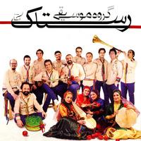 Rastak Group - 'Halhaleh (Ghashghaei)'