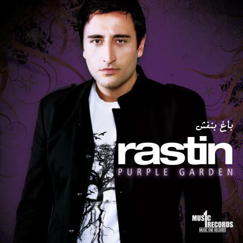 Rastin - Purple Garden