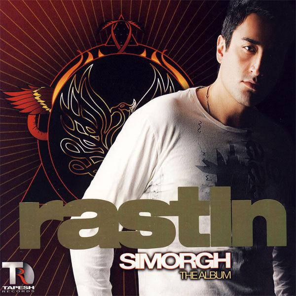 Rastin - 'Simorgh'