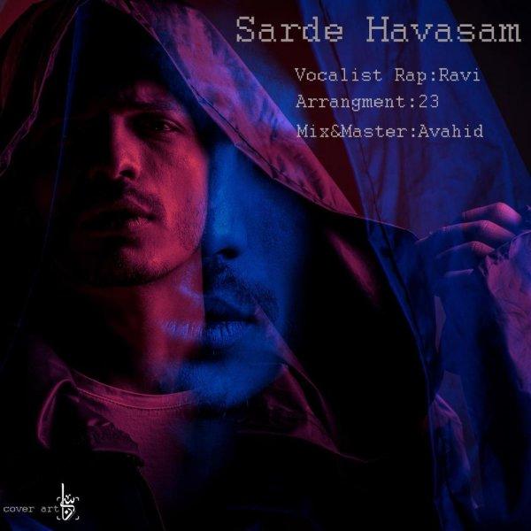 Ravi - 'Sarde Havasam'