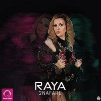 Raya Amed - '2Nafare'