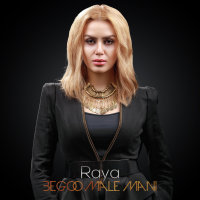 Raya Amed - 'Begoo Male Mani'
