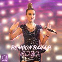 Raya Amed - 'Bemoon Baham'