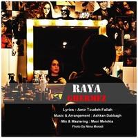 Raya Amed - 'Ghermez'