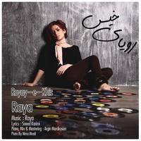 Raya Amed - 'Royaye Khis'