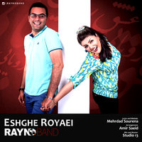 Rayno Band - 'Eshghe Royaei'
