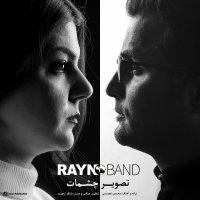 Rayno Band - 'Tasivire Cheshmat'