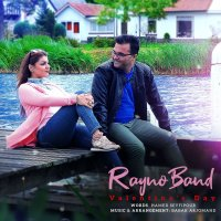 Rayno Band - 'Valentines Day'