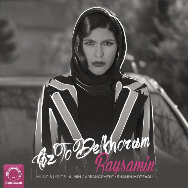Raysamin - 'Az To Delkhoram'
