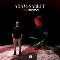Reza Bahram - 'Adame Sabegh'