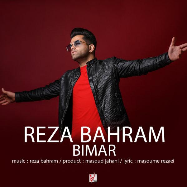 Reza Bahram - Bimar