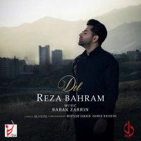 Reza Bahram - 'Del'