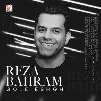 Reza Bahram - 'Gole Eshgh'