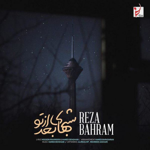 Reza Bahram - Shabhaye Bad Az To