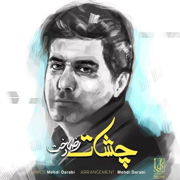 Reza Dokht - 'Cheshat'