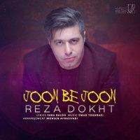 Reza Dokht - 'Joon Be Joon'