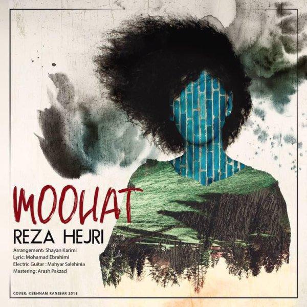 Reza Hejri - Moohat