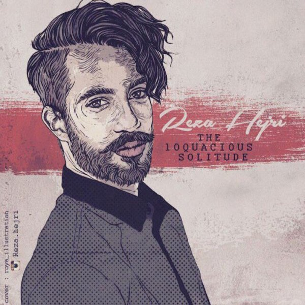 Reza Hejri - Tanhayie Porharf