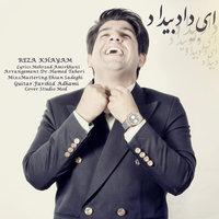 Reza Khayam - 'Ey Dade Bidad'