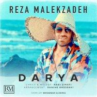 Reza Malekzadeh - 'Darya'