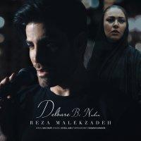 Reza Malekzadeh - 'Delbare Bi Neshan'