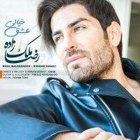 Reza Malekzadeh - 'Eshghe Khiali'