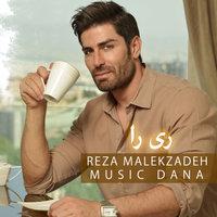 Reza Malekzadeh - 'Rira'