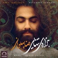Reza Pahlevani - 'Hezareye Tanhaei'