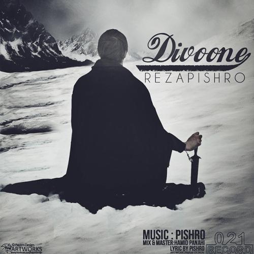Pishro - Divoone 2