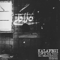 Pishro - 'Kalafegi'