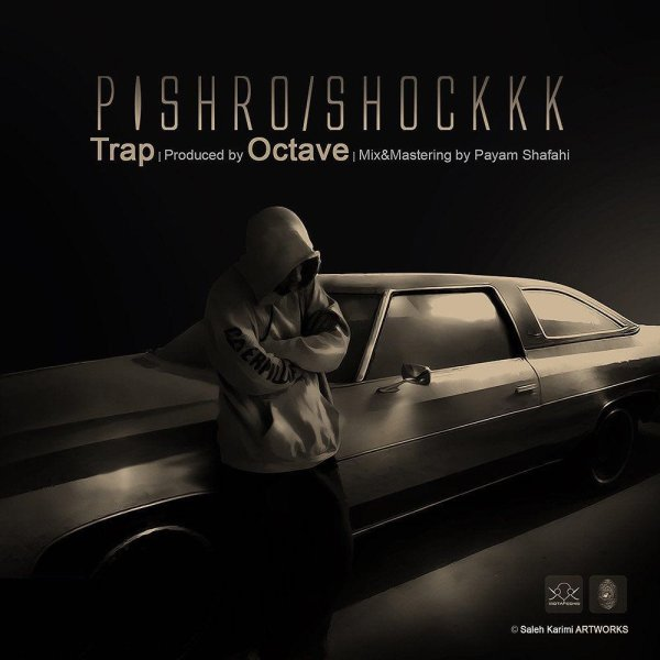 Pishro - Shock