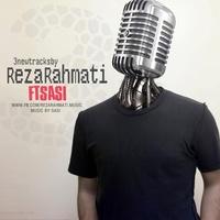 Reza Rahmati - 'Age To Bashi (Ft Sasi)'