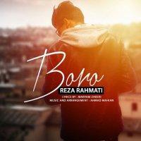 Reza Rahmati - 'Boro'