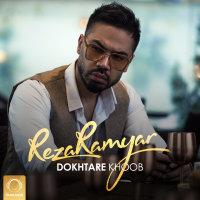 Reza Ramyar - 'Dokhtare Khoob'
