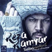 Reza Ramyar - 'To Marizam Kardi'