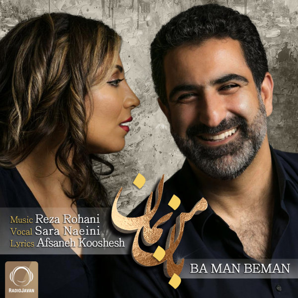 Reza Rohani & Sara Naeini - Ba Man Beman
