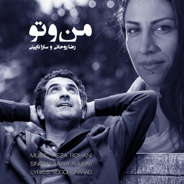 Reza Rohani & Sara Naeini - Mano To