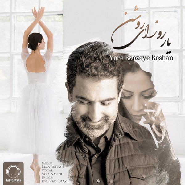 Reza Rohani & Sara Naeini - Yare Roozaye Roshan